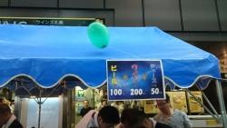 毎年恒例100円ビール!(黒ラベル)
