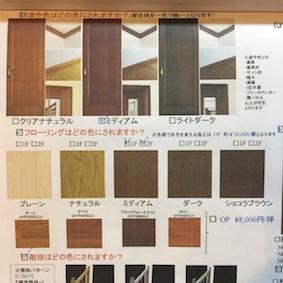 20161018標準ドア