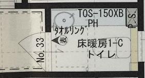 20161019トイレ図面