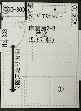 20161031シアタールーム図面