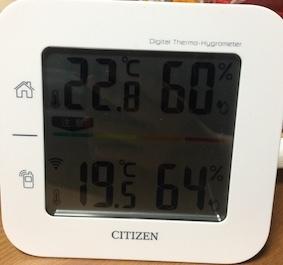 20161103温度湿度計