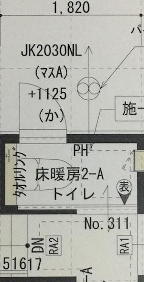 201611122Fトイレ