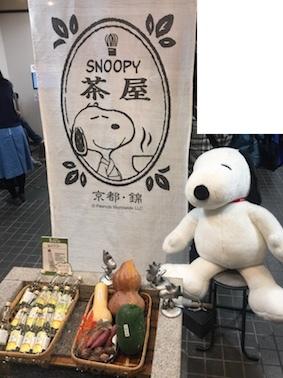 20161113SNOOPY茶屋1