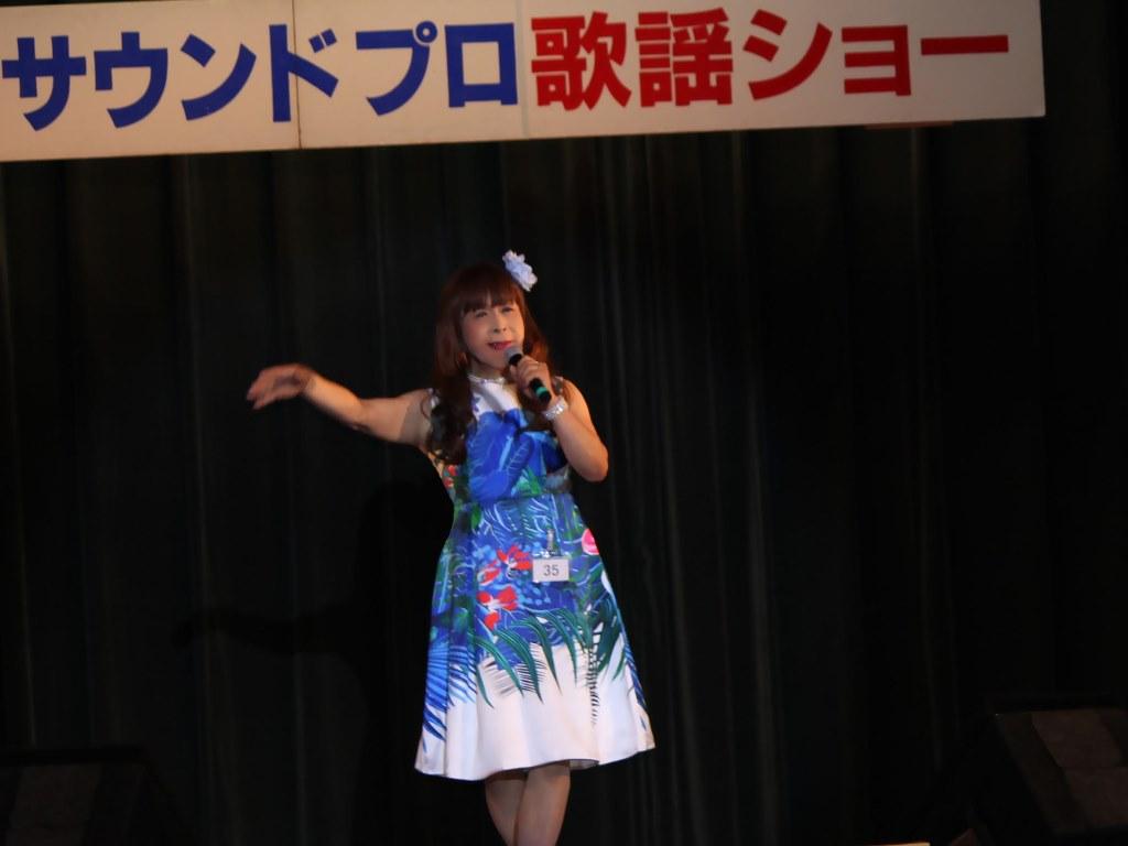 青色のワンピ舞台(1)