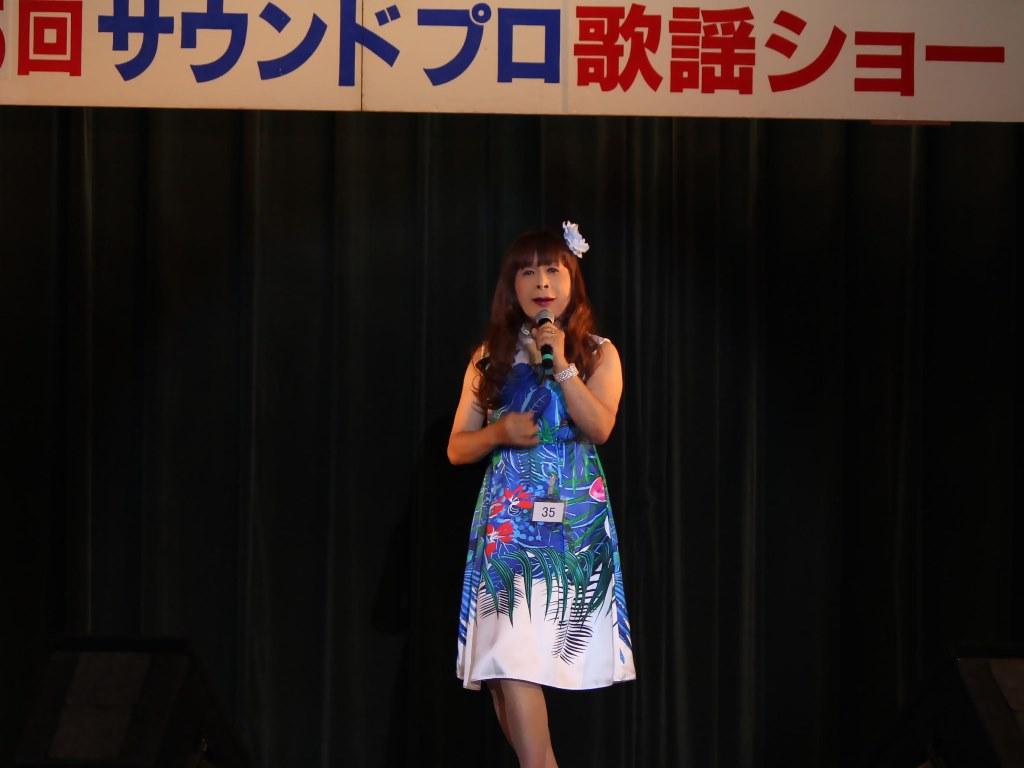 青色のワンピ舞台(2)