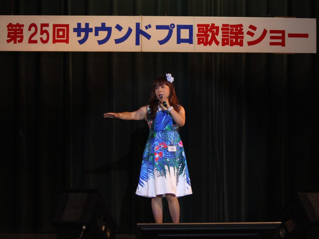 青色のワンピ舞台(3)