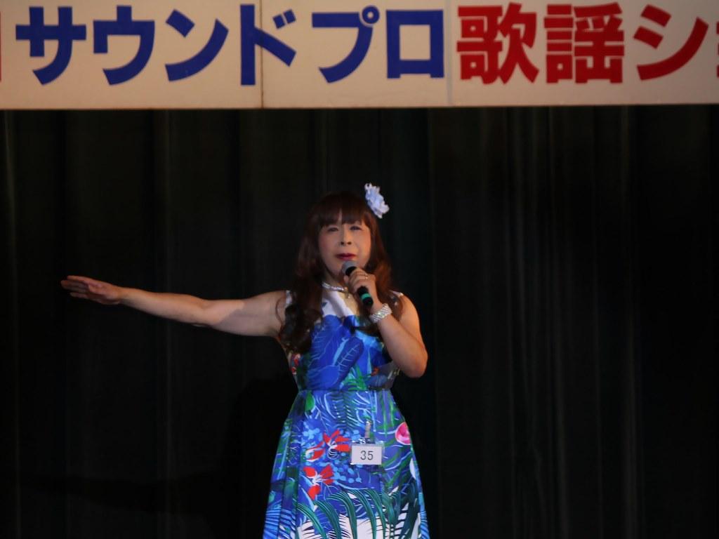 青色のワンピ舞台(4)