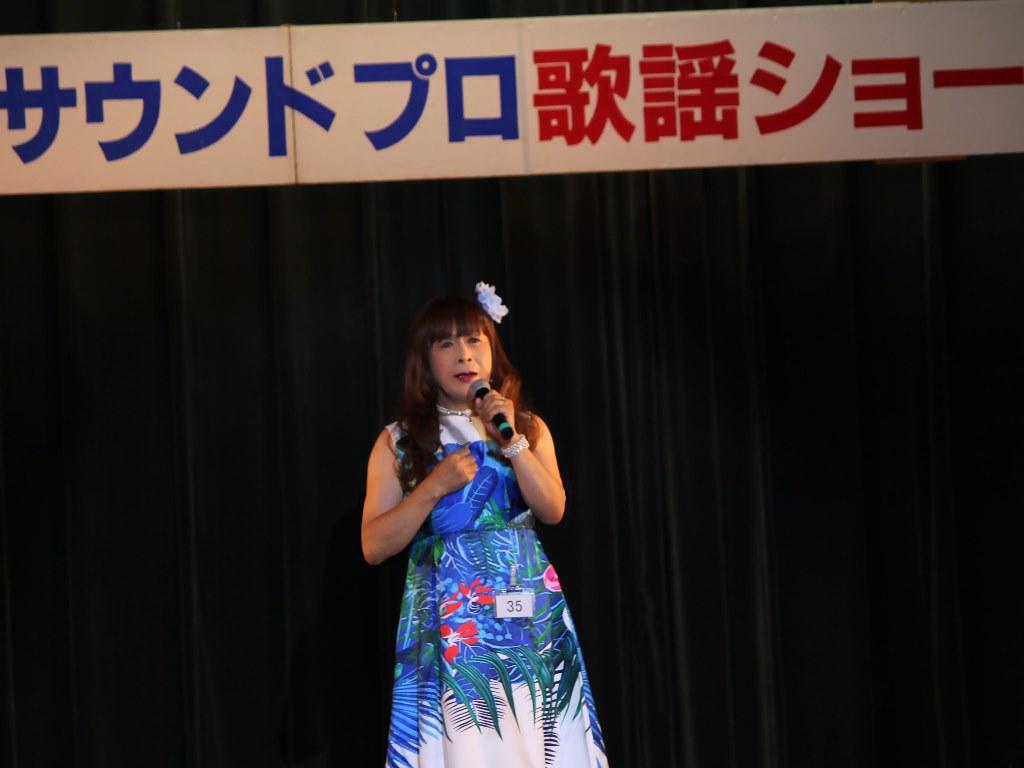青色のワンピ舞台(5)