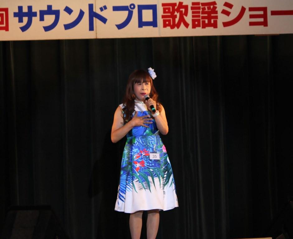 青色のワンピ舞台(6)