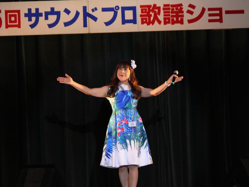 青色のワンピ舞台(7)