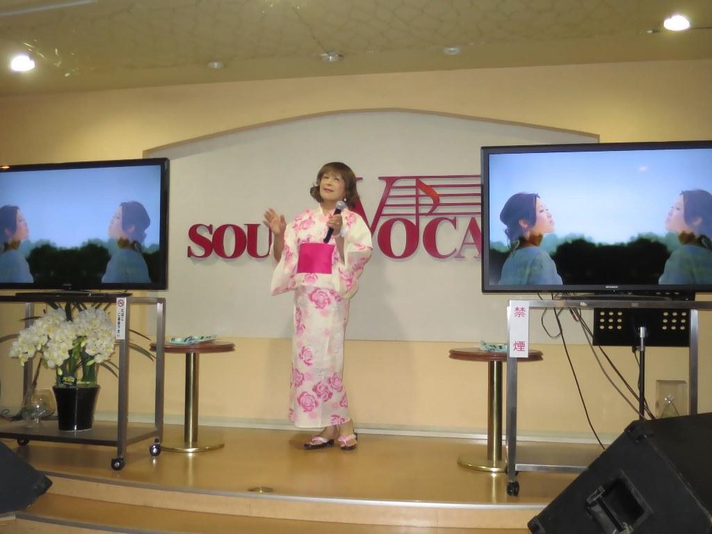 ピンク浴衣カラオケA(1)