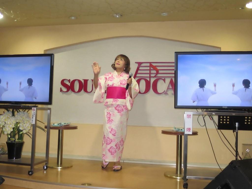 ピンク浴衣カラオケA(2)