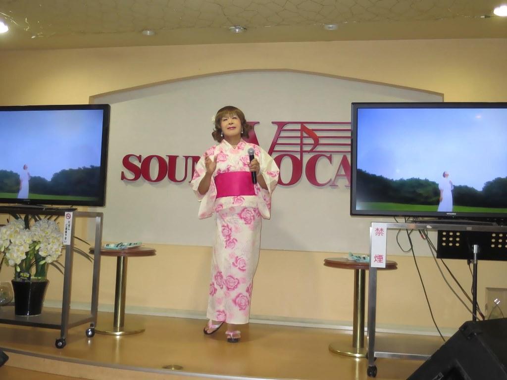 ピンク浴衣カラオケA(3)