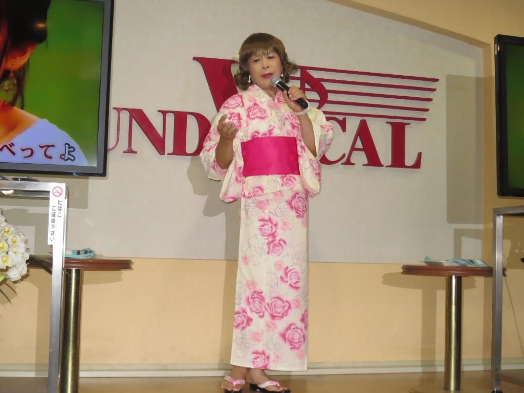 ピンク浴衣カラオケA(6)