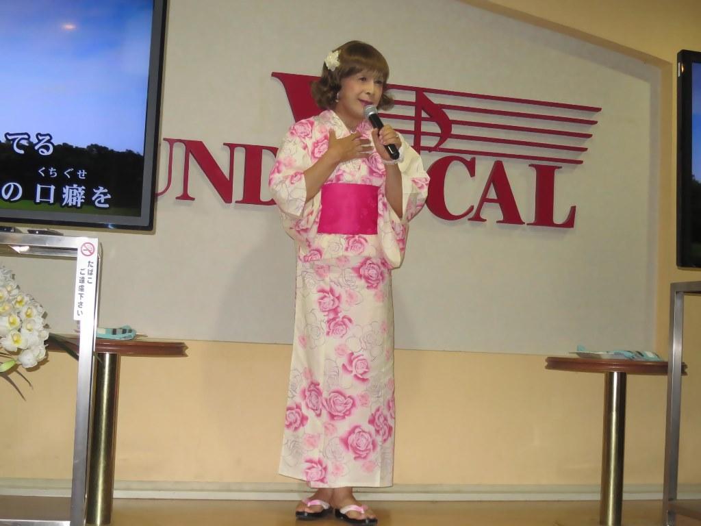 ピンク浴衣カラオケA(7)