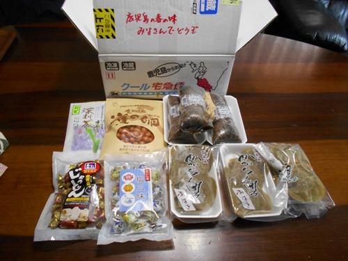 160503kagosima_meisan