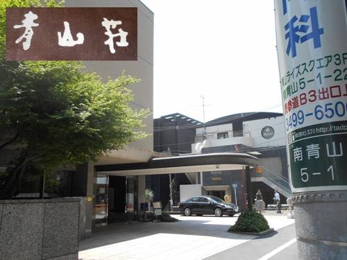 160611keikakubu_obkai
