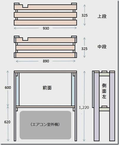 160729storage_rack_drawing