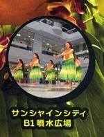 160731tokyo_hula_festa2