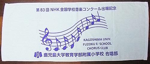 161009NHK_ncon2016-3
