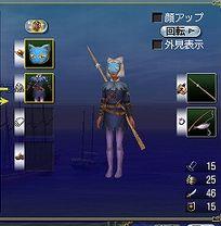 BlueCatMask.jpg