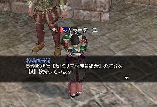 Shoken4-2.jpg