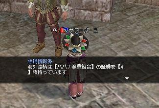 Shoken4-3.jpg