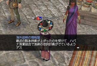 Shoken4-Ex.jpg