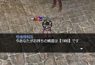 Shoken5-4.jpg
