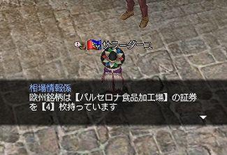 Shoken5-5.jpg