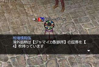 Shoken5-6.jpg