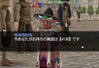 Shoken7-1.jpg