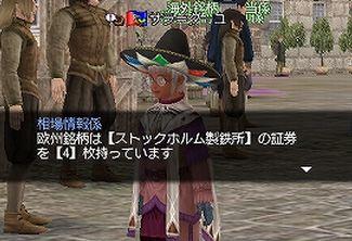 Shoken7-2.jpg