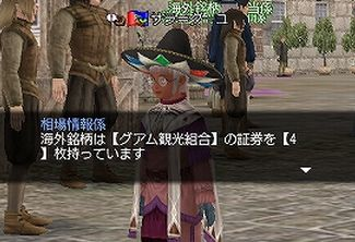 Shoken7-3.jpg