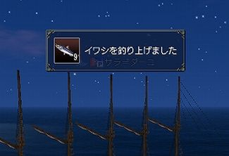 iwasi.jpg