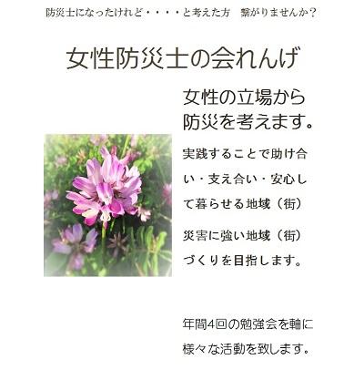 2016-05-13panf.jpg