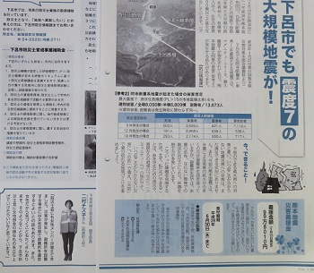 2016-06-14a.jpg