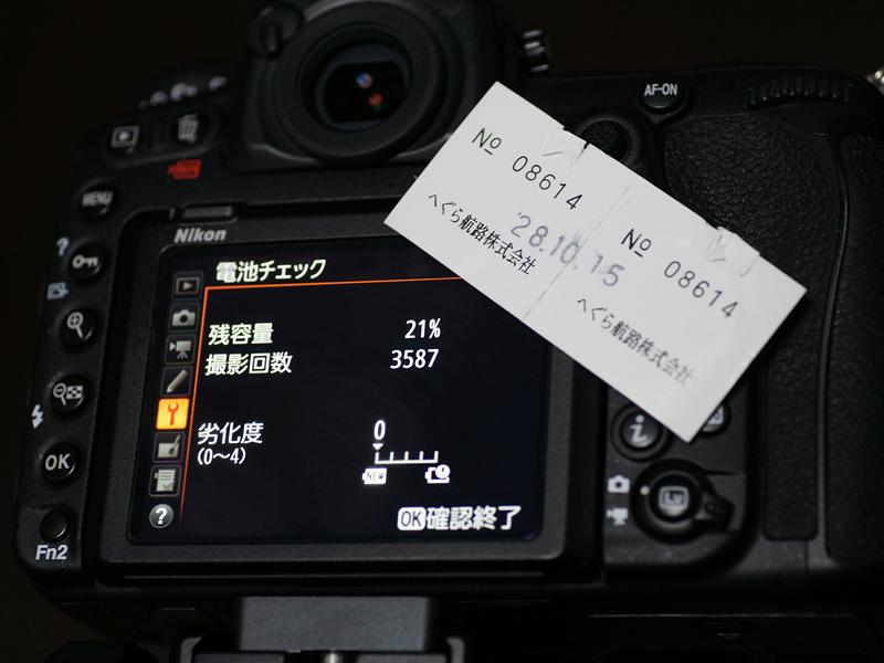 hegura-DSC05441.jpg