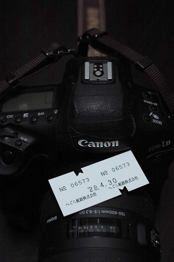 hegura-SDIM0178.jpg