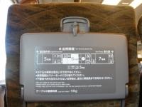 s-DSC07067.jpg
