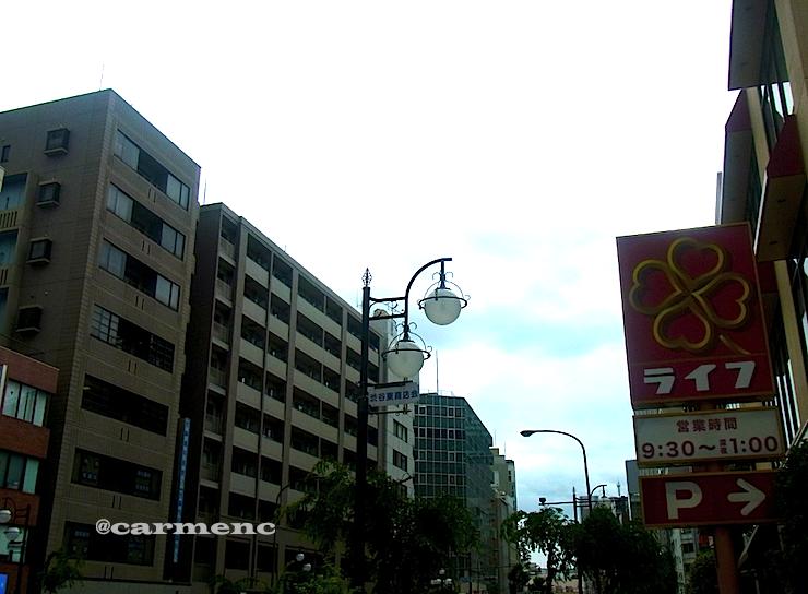 渋谷スーパーライフ