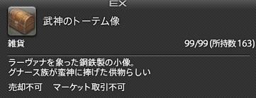 ffxiv_20160416_06.jpg