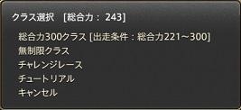 ffxiv_20160509_08.jpg