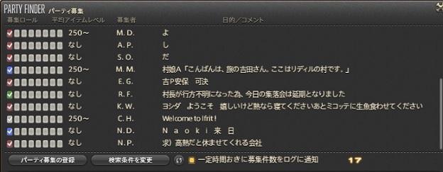 ffxiv_20160709_02.jpg