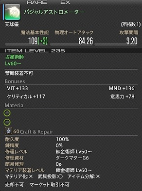 ffxiv_20160726_05.jpg