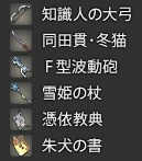 ffxiv_20160731_03.jpg