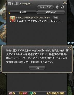 ffxiv_20160823_07.jpg