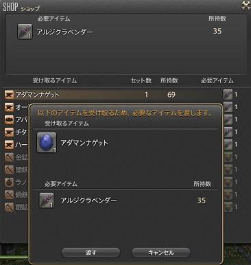 ffxiv_20160830_09.jpg