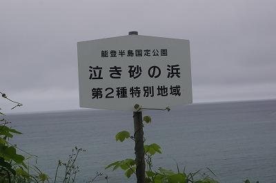 s-DSC09243.jpg