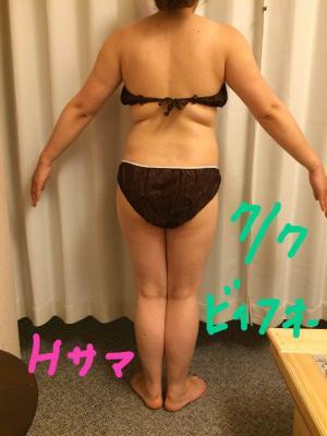 阿部ひろみ様①後_convert_20161007210348